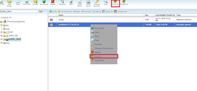 نصب وردپرس - اکسترکت فایل