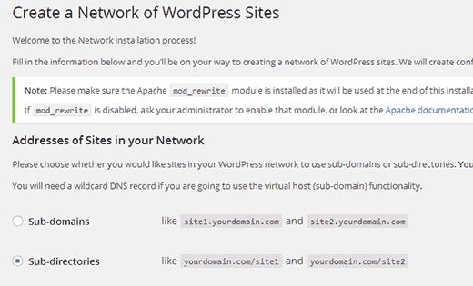 وردپرس شبکه یا چندسایته