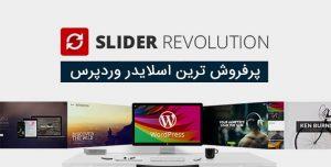 preview-revolution-slider